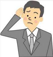 頭をかくとハゲる 頭がかゆくなるとハゲる 頭皮を掻きむしるのは薄毛の原因 育毛博士の髪がフサフサになるブログ ハゲ 薄毛を改善