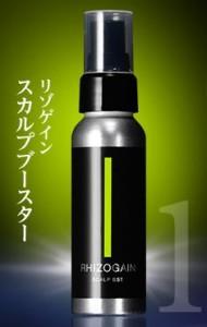 リゾゲイン1